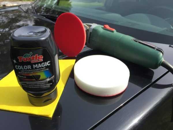 Восковый полироль позволит устранить повреждения лакового покрытия